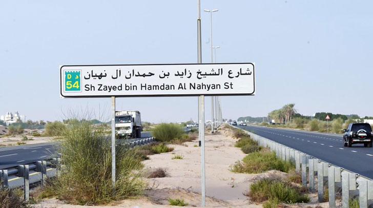 Speed Limit Increased On Sheikh Zayed Bin Hamdan Al Nahyan Street General Info Discover Dubai